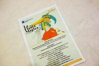リセウマスター生徒によるオペラ「魔笛」 - gyuのバルセロナ便り  Letter from Barcelona
