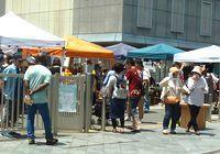 まるたま市 & 染め織りマーケット - meili  tender handicraft