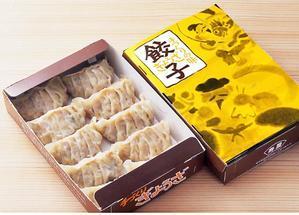 焼売・餃子の食べ方 - @工場の片隅日記