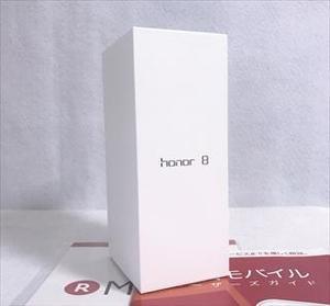 3万円以下で買えるようになったhonor8を開封 半額セールも再び - 白ロム転売法