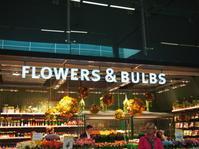 オランダ・スキポール空港のフラワーショップ - ルーシュの花仕事
