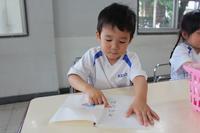 読めるかな?(つくし) - 慶応幼稚園ブログ【未来の子どもたちへ ~Dream Can Do!Reality Can Do!!~】