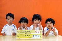 えひめ国体まで99日(たんぽぽ) - 慶応幼稚園ブログ【未来の子どもたちへ ~Dream Can Do!Reality Can Do!!~】