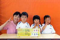 えひめ国体まで98日(たんぽぽ) - 慶応幼稚園ブログ【未来の子どもたちへ ~Dream Can Do!Reality Can Do!!~】