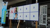 遠い投票所より - ニット美津江・ダイアリー