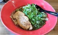 麺屋じぇにー谷上店 鶏魚醤油らーめん - 拉麺BLUES