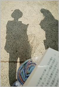 うん♪掟破りがわかる - あれこれ逍遥日記 Vol.2