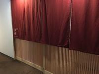 2017年5月 河津「旅館 玉峰館」1泊2日の旅 夕食編☆ - ∞ しあわせノート ∞