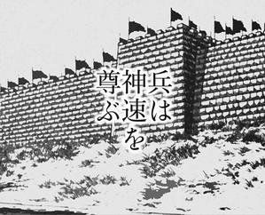 6月23日(金)【広島-阪神】(マツダ)13ー3● - 阪神守護天使・今日のおちちゃん