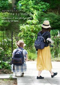 12か月の花歩きなんだか街歩きなんだか、それはさておきαガールズvsオリンパスガールズのカメラ女子コーデ。 - 東京女子フォトレッスンサロン『ラ・フォト自由が丘』とさいとうおり