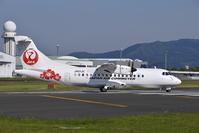 ATR42を追って・・・ - チーフのEOSデジタルとニコンデジタルのブログ(ヒコーキ、撮影機材専用)
