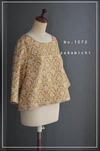 No. 1072 プルオーバー (M) - sakamichi