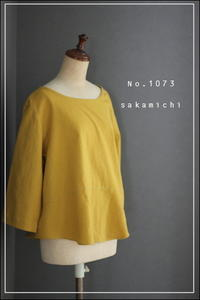 No. 1073 プルオーバー (LL) - sakamichi