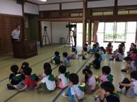 退所式 - 笠間市 ともべ幼稚園 ひろばの裏庭<笠間市(旧友部町)>