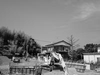 街の痕跡 - 節操のない写真館