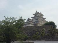 究極のリノベⅡ「国宝・姫路城平成の大改修~行ってきました」編 - 岡山の実家・持家・空き家&中古の家をリノベする。