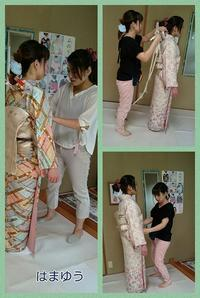 はじめての相モデルレッスン☆ - 山口下関市の着付け教室*出張着付け     はまゆうスタイル