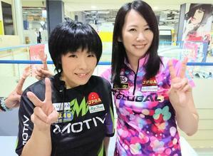 6月22日はボウリングの日♪ - 森彩奈江 P★LEAGUEオフィシャルブログ