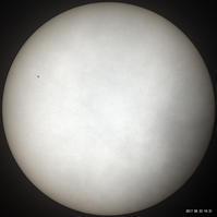 6月23日の太陽 可視光のみ! - お手軽天体写真