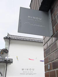 minou books & cafe   /  豆たん(ぶどうのたね) 福岡・うきは市 - Favorite place  - cafe hopping -