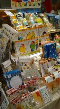 東急ハンズ梅田店常設『インコと鳥の雑貨展』の様子 - 雑貨・ギャラリー関西つうしん