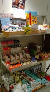 東急ハンズ梅田店10階パンダ常設ブース - 雑貨・ギャラリー関西つうしん