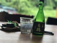 岩国のお酒「五橋」(ごきょう) - よく飲むオバチャン☆本日のメニュー