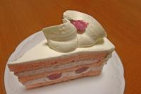 くらた『さくらのショートケーキ』 - もはもはメモ2