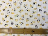 パンダの赤ちゃんの敷き布に使われていたのと同じだ!の布。 - おさや糸店