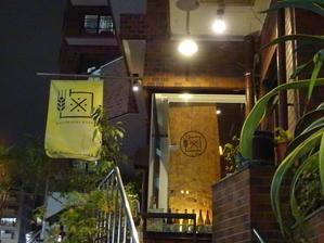 麹町カフェでチーズケーキ - *のんびりLife*