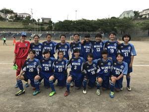 横浜ウインズ U15・レディース