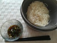素麺 - Room326