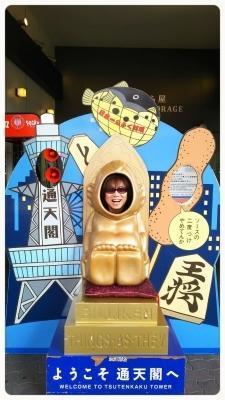infix公式ブログ『長友仍世&佐藤晃のサンキューオーディー』