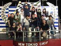 レンタルカートエンジョイレース  アボ様グループ - 新東京フォトブログ