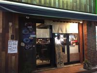 シメを変えた日。BONSAI - ブラボーHIROの食べ歩きロード ~美味しいお店を求めて~