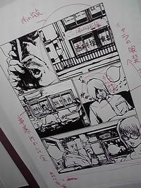 プロット中 - HIRAKAWA JUN 平川 準