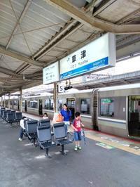 鉄道の旅(四回目) 6月25日 曇/雨 - おぎとも821のブログ
