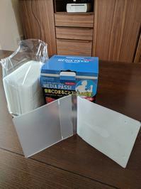 CD収納の味方 - 一歩前進したかも日記