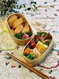 とんかつ弁当と常備菜作り♪ - ☆Happy time☆
