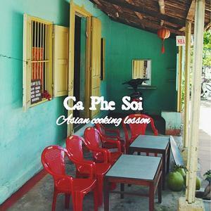 料理教室Ca Phe Soi (カフェソイ)再開のお知らせ☆ - 料理教室カフェソイ★アジアン・エスニック×ベジ料理教室~Ca Phe Soi~
