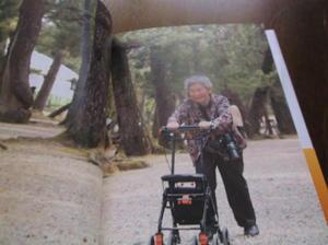 西本喜美子さんの「ひとりじゃなかよ」 - 年金生活でも楽しく暮らしたい~シニアLife
