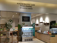 ★Macrobiotic Cafe Evah Dining★ - Maison de HAKATA 。.:*・゜☆