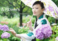 &Flowers:紫陽花と長谷川みつかさん - 東京女子フォトレッスンサロン『ラ・フォト自由が丘』とさいとうおり