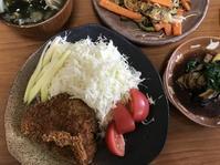 ダイエットの今日のお昼ご飯。.・〇・.。☆′☆″ - あん子のスピリチャル日記