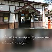 「駅」道の駅はなぞの~長瀞駅~道の駅ちちぶ 2017.6.23 - わたしの写真箱 ..:*:・'°☆