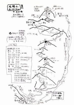 毛勝山・・ - 福井山歩会