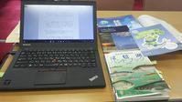 質問準備 - 滋賀県議会議員 近江の人 木沢まさと  のブログ