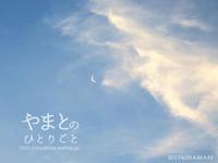 朝のルーティン - yamatoのひとりごと
