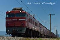 九州の貨物列車 - HIROのフォトアルバム
