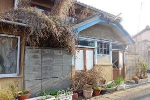 鳴門市の旧養老湯 - レトロな建物を訪ねて